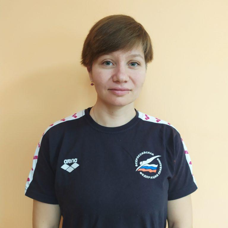 Ермолина Евгения Олеговна
