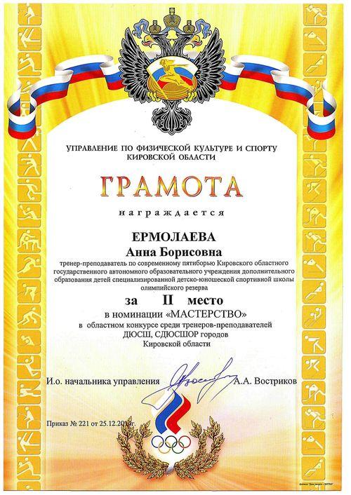 А.Б. грамота (1)