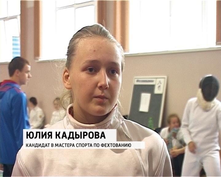Кадырова Юлия